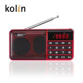 【免運費】Kolin 歌林 多媒體mp3播放器 KCD-EH3018 (充電式FM收音機小喇叭隨身聽)