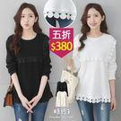【五折價$380】糖罐子拼接圈圈刺繡蕾絲圓領上衣→預購(M/L)【E51927】