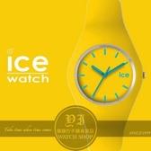 ICE Watch比利時潮流品牌ICE系列超薄矽膠腕錶-黃ICE.YW.U.S.12公司貨/禮物