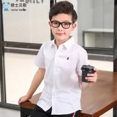 騎士貝勒童裝2020新款夏男童短袖襯衫韓版潮兒童純棉表演白色襯衣