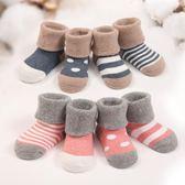 兒童襪子4雙嬰兒襪子秋冬純棉襪毛圈加厚加絨寶寶襪子地板襪兒童中筒襪子多莉絲旗艦店