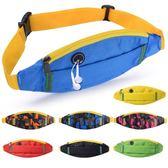 戶外男女士音樂手機包腰包防水運動夜跑步裝備隱形貼身多功能健身       伊芙莎