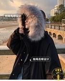 棉衣男士秋冬季保暖時尚羽絨棉服棉襖加厚外套【雲木雜貨】