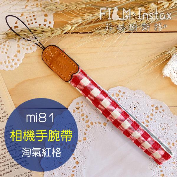 【菲林因斯特】mi81 淘氣紅格 相機手腕帶 // Fujifilm mini25 mini mini90 mini8