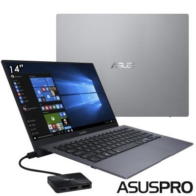 ASUS B9440 14吋窄邊框商用筆電 B9440UA-0271A7500U