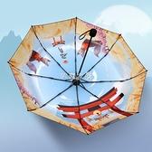 晴雨傘女日繫和風黑膠防曬遮太陽稻荷狐貍中學生新款原創設計 芊惠衣屋
