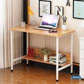 書桌電腦台式桌家用簡易辦公桌書桌多功能經濟型電腦桌學生寫字台wy