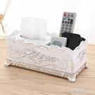 抽紙盒歐式紙巾客廳創意家用紙抽北歐ins多功能茶幾遙控器收納盒 一米陽光