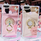 三星 S10+ S10e S10 S9 Plus S9 S8 plus S8 水晶蝴蝶支架殼 手機殼 鏡面 軟殼 水鑽殼