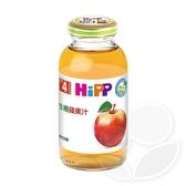 HiPP 喜寶 生機蘋果汁200ml【佳兒園婦幼館】