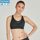 迪卡儂 運動內衣 女跑步健身高強度防震防下垂背心式文胸 RUN C