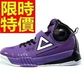 籃球鞋-亮眼專業訓練男運動鞋61k21【時尚巴黎】