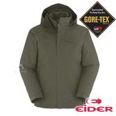 法國 EiDER 男 Gore-Tex 二件式防風防水保暖外套 (內件羽絨混合科技纖維) 橄欖棕 37047939