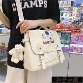 韓國ins少女軟妹可愛帆布包2020新款古著感大容量上課單肩包【全館免運】