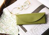眼鏡盒 小太陽鏡盒 草木綠色 簡約復古文藝 輕巧便攜抗壓限時八九折
