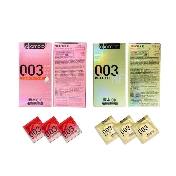 現貨!岡本 保險套 衛生套 避孕套 安全套 岡本 003 系列 #捕夢網