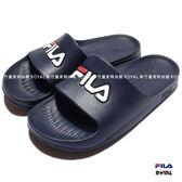 FILA 新竹皇家 藍色  輕量 拖鞋 男女款 NO.A8776