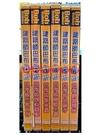 挖寶二手片-B03-022-正版DVD-動畫【建築師巴布BOX 01-06】-套裝 國英語發音 幼兒教育