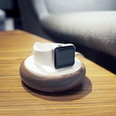 apple watch床頭桌面充電底座蘋果iwatch充電器支架收納全館滿千89折