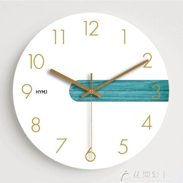 掛鐘現代簡約清新前衛鐘表客廳創意北歐靜音個性臥室大號石英時鐘 快速出貨
