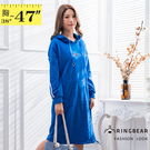休閒洋裝--時尚運動風撞色織帶愛心口袋羅紋開衩長版連衣裙(藍XL-3L)-A383眼圈熊中大尺碼