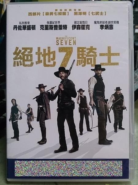 挖寶二手片-F66-017-正版DVD-電影【絕地7騎士】-丹佐華盛頓 伊森霍克(直購價)