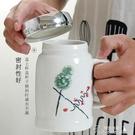 馬克杯-陶瓷喝水杯子帶蓋馬克杯創意簡約大容量杯子日式北歐 提拉米蘇