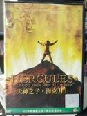 挖寶二手片-Z83-051-正版DVD-電影【天神之子:海克力士】-(直購價)