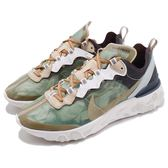 Nike React Element 87 UNDERCOVER 黃 藍 聯名款 緩震回彈 透明鞋面 男鞋 運動鞋【PUMP306】 BQ2718-300