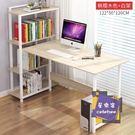 電腦桌 電腦桌台式家用辦公桌書桌簡約現代寫字台筆記本電腦桌單板簡易桌T 3色
