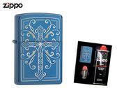 【寧寧精品】Zippo 原廠授權台中30年旗艦店 防風打火機送精美禮盒組 藍冰鏡面 雷雕十字架 4455-2