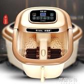 足療機 家用高深桶泡腳桶足浴器熏蒸過小腿自動足療機洗腳盆恒溫調節按摩 MKS阿薩布魯