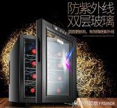 富信 JC-33AW紅酒櫃子恒溫恒濕小型家用酒櫃冰吧冷藏櫃雪茄櫃HM 時尚潮流