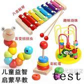 嬰幼兒童男女孩寶寶八音手敲琴積木繞珠啟蒙早教益智玩具1-2-3歲一件免運