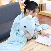 SISI【G8025】現貨大象小雞造型娃娃珊瑚絨空調毯抱枕懶人毯子玩偶辦公室午安枕交換禮物聖誕節