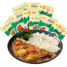【MOS摩斯漢堡】日式咖哩調理包-原味(9入組)(雞/豬/牛組合任選)(豬肉5/20出貨)