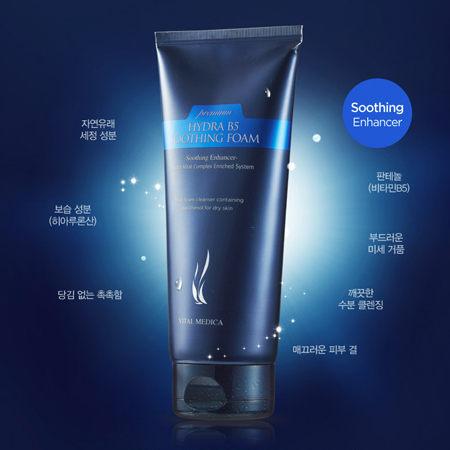 ●魅力十足● 韓國 AHC B5玻尿酸超保濕補水舒緩洗面乳 180ml