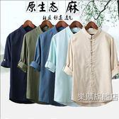 降價兩天-唐裝唐裝中式亞麻短袖襯衫中老年男士夏裝寬鬆薄棉麻半袖休閒立領上衣M-5XL