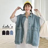LULUS-Y抽鬚袖口寬鬆牛仔背心-3色  現+預【03050258】