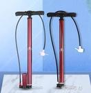 自行車打氣筒高壓家用籃球電動電瓶車汽車氣管子通用充氣筒