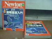 【書寶二手書T4/雜誌期刊_QNR】牛頓_155~159期間_共5本合售_簡明星空入門等