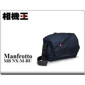 Manfrotto NX CSC Camera Messenger 開拓者微單眼郵差包 藍色