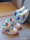 女童鞋 女童運動鞋兒童高幫板鞋新款款韓版學生鞋子防滑男童鞋 快速出货
