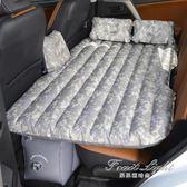 充氣床 車載充氣床旅行床suv床墊汽車後排氣墊床轎車後座車震床成人睡墊 果果輕時尚NMS