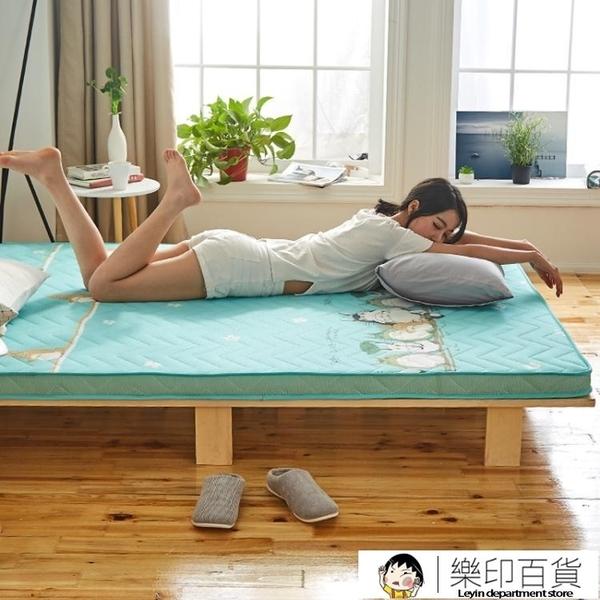 單人床墊 加厚1.5m床雙人折疊地鋪睡墊1.8m單人學生宿舍海綿床褥子定制【樂印百貨】