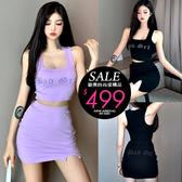 克妹Ke-Mei【ZT60410】chic逆齡心機名媛水鑽背心+包臀開叉短裙套裝