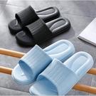 拖鞋家居家用浴室內沖涼拖鞋男女士洗澡防滑防臭靜音情侶一對軟底夏天 【快速出貨】