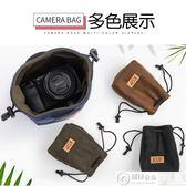 攝影包 富士xt20單反相機包佳能m6索尼a6000微單包便攜攝影內膽包保護套 城市科技
