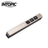 INTOPIC 廣鼎 2.4GHz無線雷射簡報筆(MS-LR26) 金色