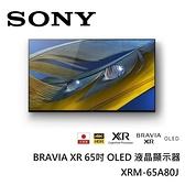 【南紡購物中心】Sony BRAVIA XR 65吋 OLED 液晶顯示器 XRM-65A80J